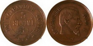 Moneda din vremea lui Cuza