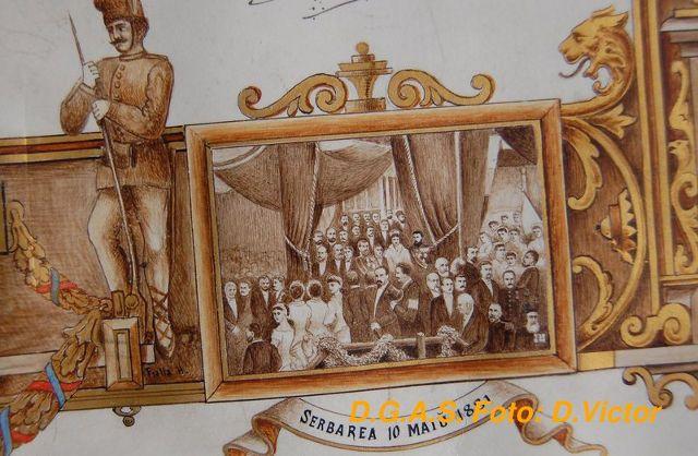 Serbarea de la 10 mai 1881