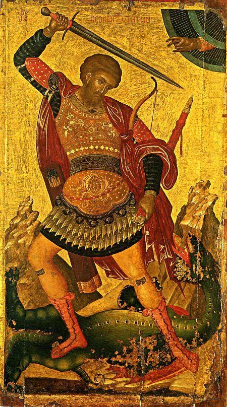 Sfantul Mare Mucenic Teodor Tiron