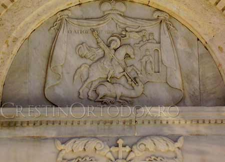 Mormantul Sfantului Gheorghe - Lodd