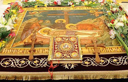 Sfantul Epitaf - Vinerea Mare - Trecerea pe sub Masa