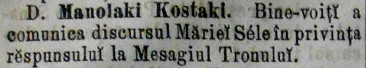 Kostaki