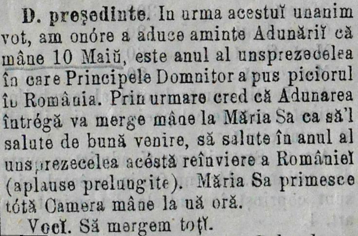 Monitorul Oficial al României din 27 mai/8 iunie 1877. [artea neoficială, pag. 3453